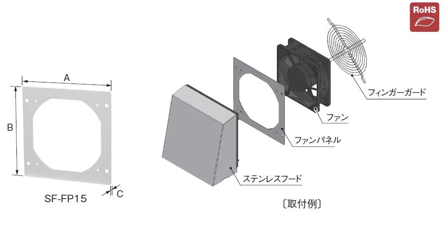 50 5mm Black Plastic LED Holder Case C Display Panel FP