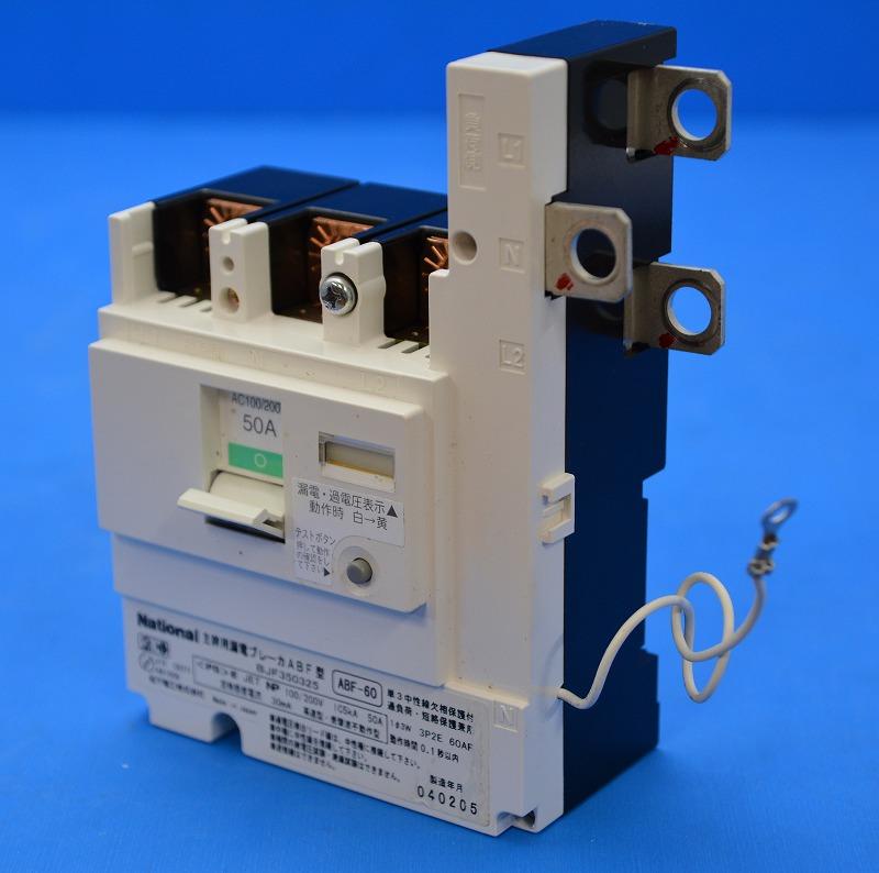 電源プラグ/コネクター/引掛キャップの激安通販 - ホーム ...