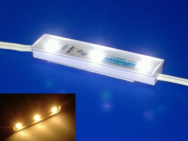 SSライト(LG) LED3 DC12V用LED(50個入)