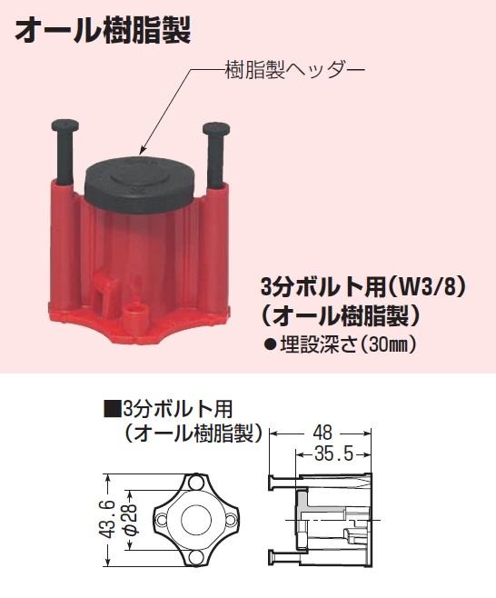 通販 | 未来工業 NKJ-3B 青 カラー・ヘッダーインサート (型枠用 ...